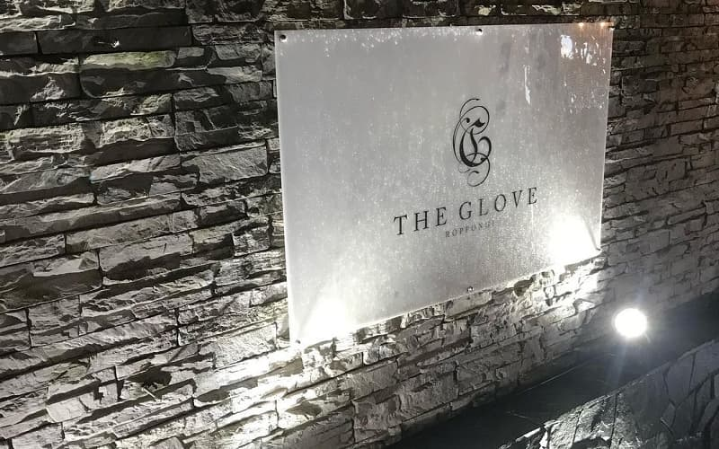 THE GLOVE(グローブ)の在籍キャスト一覧