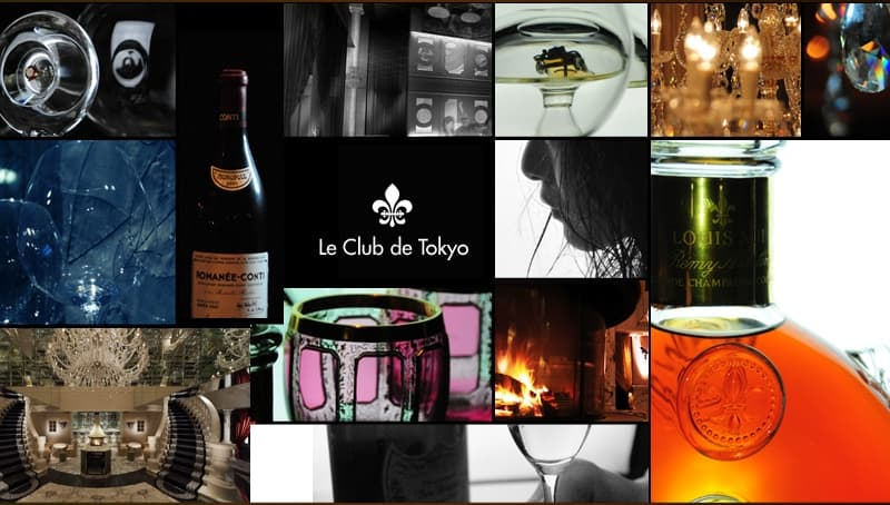 Le Club de Tokyo(ル・クラブ・ドゥ・トウキョウ)
