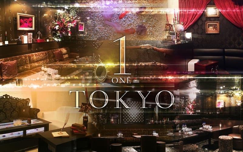 ONE TOKYO(ワントウキョウ)
